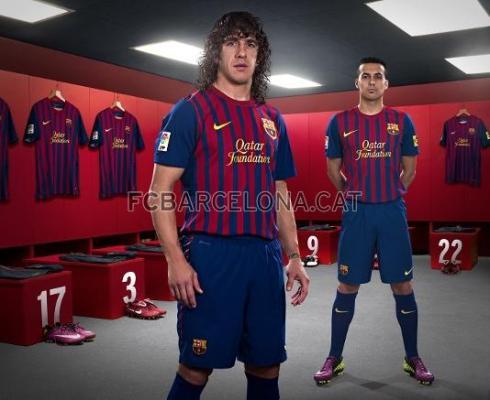 bb0f17881c Así es la nueva camiseta del Barça temporada 2011-2012